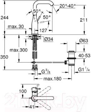 Смеситель GROHE Essence 32628001 - технический чертеж