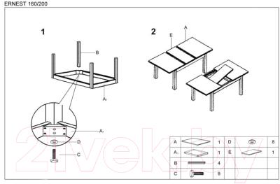 Обеденный стол Halmar Ernest 160x200 (темный орех)