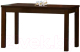Обеденный стол Halmar Ernest 160/200 (темный орех) -