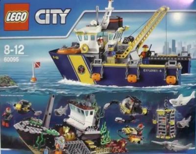 Конструктор Lego City Корабль исследователей морских глубин (60095) - упаковка