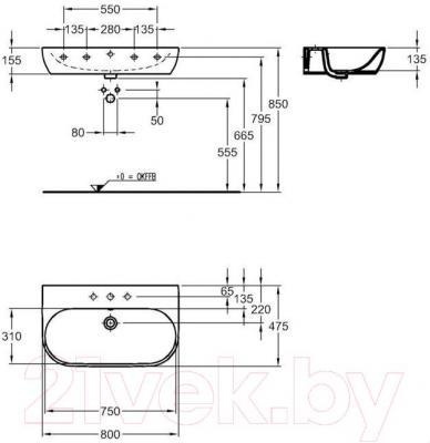 Умывальник Keramag 4U 80x47.5 (123480-000)
