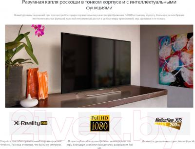 Телевизор Sony KDL-40W705CB