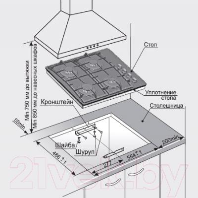 Газовая варочная панель Gefest 2230 К15