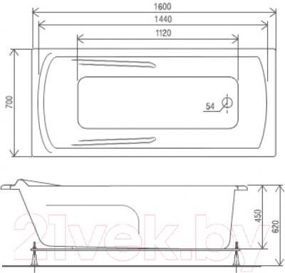 Ванна акриловая Artel Plast Калерия (160x70)