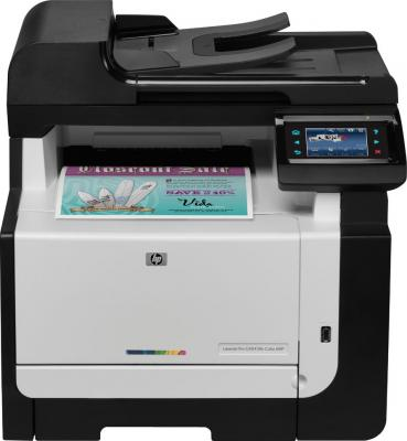 МФУ HP LaserJet Pro CM1415fn (CE861A) - общий вид
