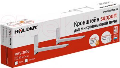 Кронштейн для СВЧ Holder MWS-2005 (белый) - упаковка