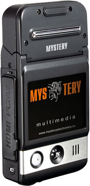 Автомобильный видеорегистратор Mystery MDR-800HD - вид сзади
