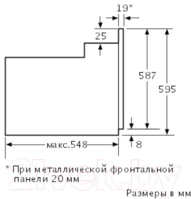 Электрический духовой шкаф Bosch HBA23B150R