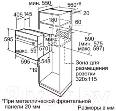 Электрический духовой шкаф Bosch HBA23S150R