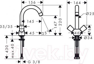 Смеситель Hansgrohe Logis 71221000 - технический чертеж