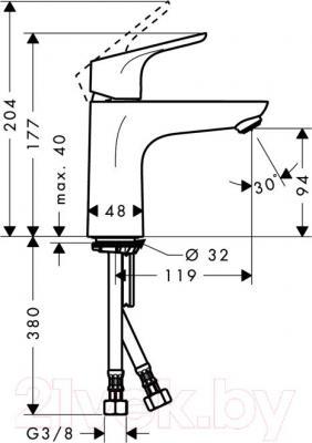 Смеситель Hansgrohe Focus 31513000 - технический чертеж