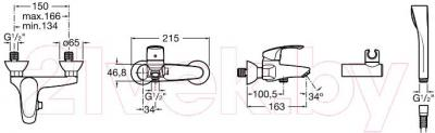 Смеситель Roca Monodin-N A5A0107C02 - технический чертеж