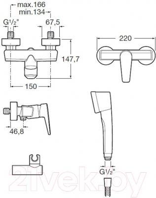 Смеситель Roca Esmai A5A2031C00  - технический чертеж