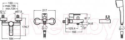 Смеситель Roca Targa A5A2060C02 - технический чертеж