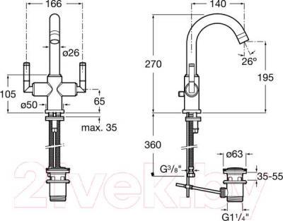 Смеситель Roca Loft Elite A5A3051C00 - технический чертеж