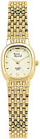 Часы мужские наручные Pierre Ricaud P25905.1161Q -
