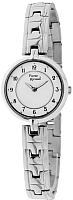 Часы женские наручные Pierre Ricaud P55761.5122Q -