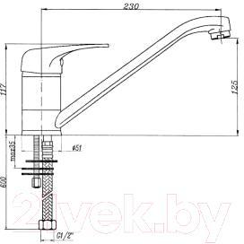 Смеситель GranFest 2124 (хром) - технический чертеж