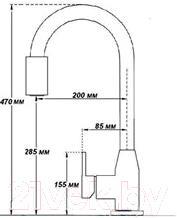 Смеситель GranFest 3673 (сатин) - технический чертеж