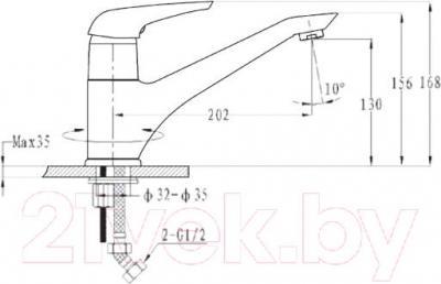 Смеситель GranFest 6124 (сатин) - технический чертеж
