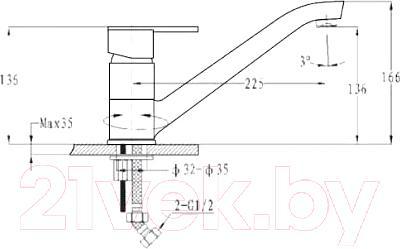 Смеситель GranFest 4724 (сатин) - технический чертеж