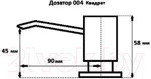 Дозатор встраиваемый в мойку GranFest Квадрат 004 (бежевый)