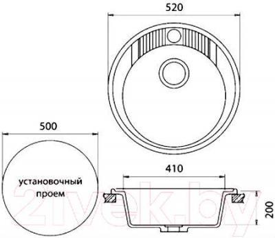 Мойка кухонная Эко-М M-52 (бежевый)