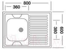 Мойка кухонная Kromevye S 420