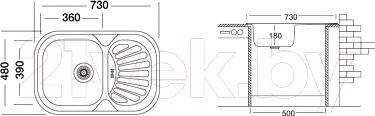 Мойка кухонная Kromevye EC 251 D - схема