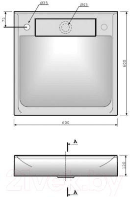 Умывальник Belux Эврика ЭВ-600