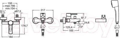 Смеситель Roca Targa А5А0160С02 - технический чертеж
