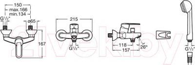 Смеситель Roca Victoria-N А5А0125С02 - технический чертеж