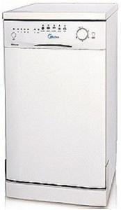 Посудомоечная машина Midea WQP8-9259B - вид спереди