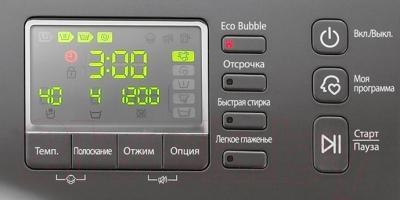 Стиральная машина Samsung WF1802XEY (WF1802XEY/YLP)
