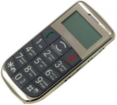 Мобильный телефон MaxCom ММ450ВВ - общий вид