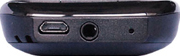 Мобильный телефон MaxCom ММ450ВВ - вид снизу