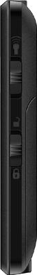 Мобильный телефон MaxCom ММ430ВВ - вид сбоку