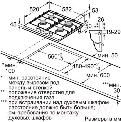 Газовая варочная панель Bosch PCP616B90E