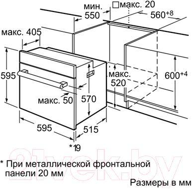 Электрический духовой шкаф Siemens HB43GT540E - схема встраивания