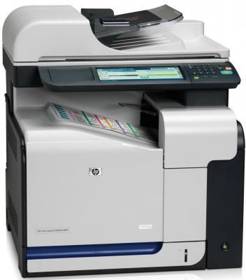 Мфу HP Color LaserJet CM3530 (CC519A) - общий вид
