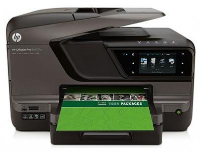 Мфу HP Officejet 8600 Plus (CM750A) - общий вид