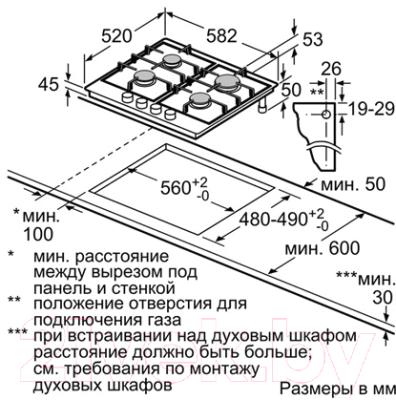 Газовая варочная панель Bosch PCP615B90E