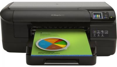 Принтер HP Officejet Pro 8100 ePrinter (CM752A) - общий вид