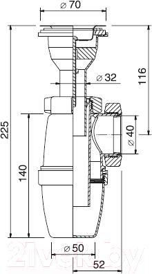 Сифон для умывальника ОРИО А-3201