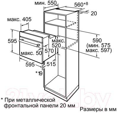 Электрический духовой шкаф Siemens HB43GR540Q