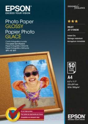 Фотобумага Epson Photo Paper Glossy C13S042539 - общий вид