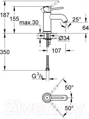 Смеситель GROHE BauClassic 23162000