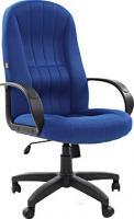 Кресло офисное Chairman 685 (синий) -