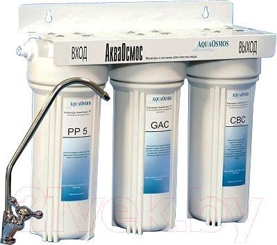 Фильтр питьевой воды АкваОсмос АО 3 PP 5 + GAC + CBC