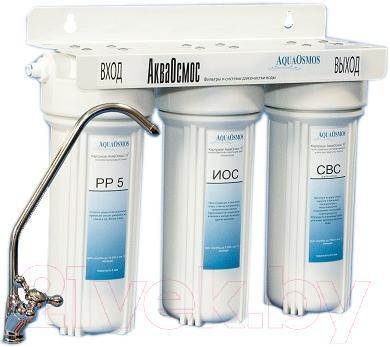 Фильтр питьевой воды АкваОсмос АО 3 С PP 5 + ИОС + CBC